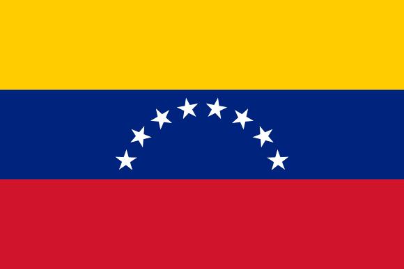 Servers in Venezuela